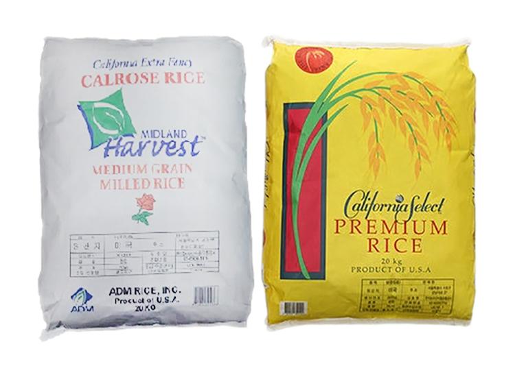 미국쌀20kg(칼로스)-1등급(회색)