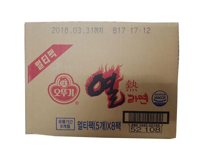 오뚜기)열라면멀티120g*5*8-box