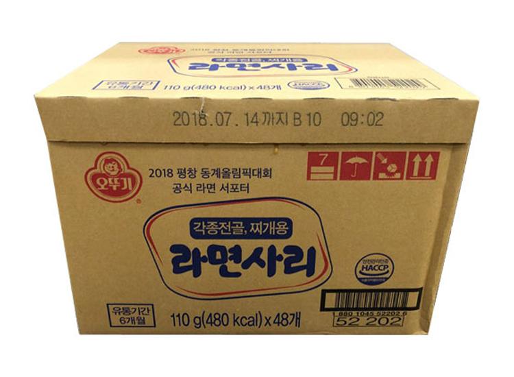 오뚜기)라면사리110g*48-box