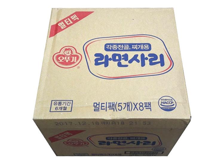 오뚜기)라면사리멀티110g*5*8-box