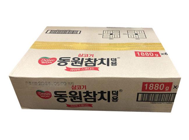 동원)살코기참치덕용1880g*6-box