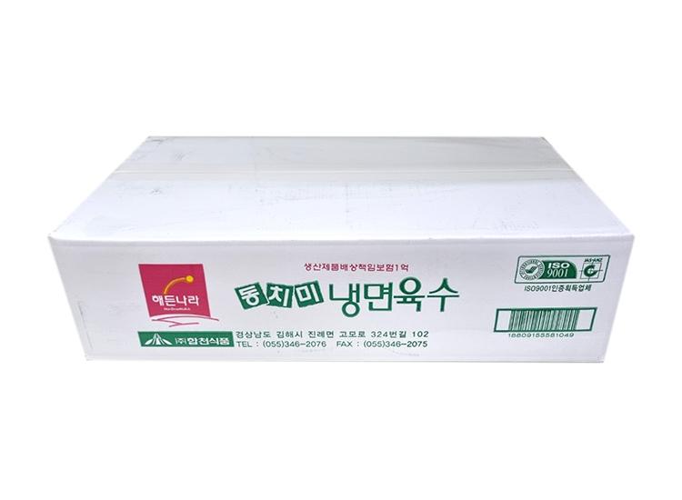 해든)동치미육수*30-box