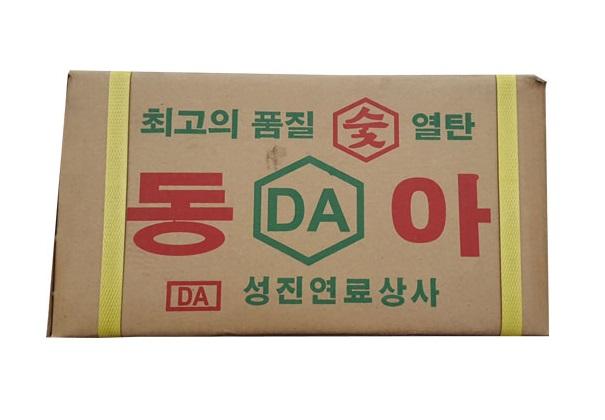 열탄(DA)-B