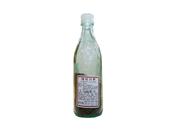 범아)제피가루(산초)병