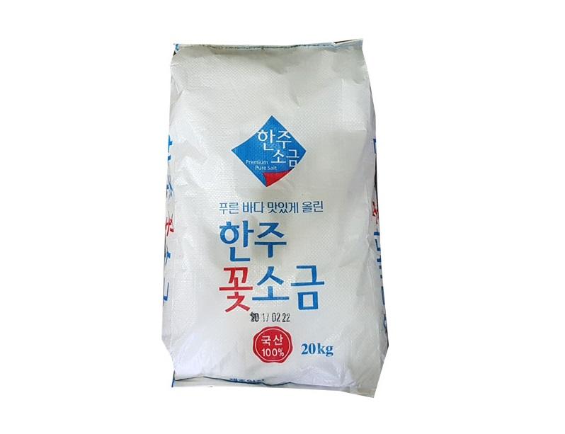 한주꽃소금20kg(국산)