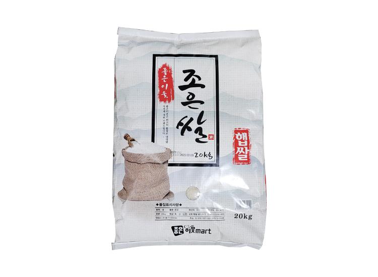 쌀20kg(조은쌀)