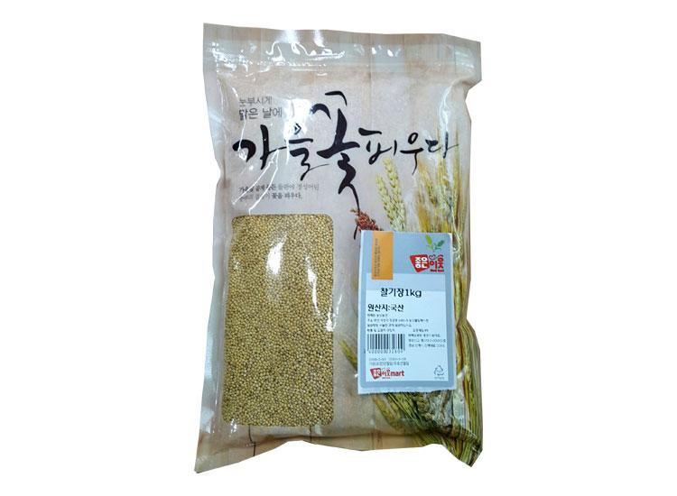 잡곡)찰기장1kg(국산)