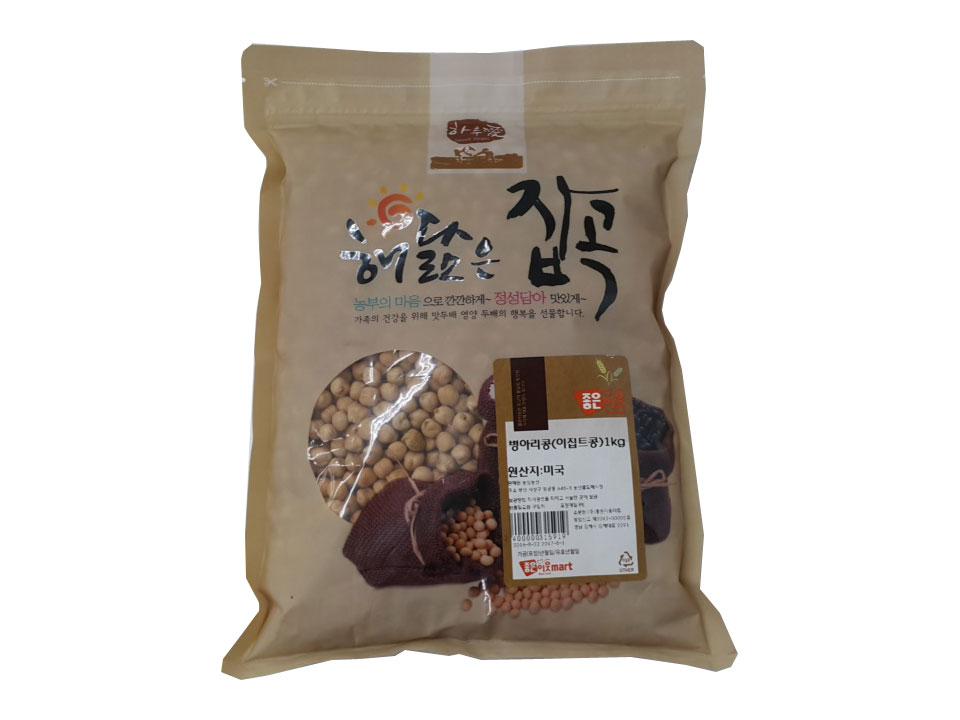 병아리콩(이집트콩)1kg