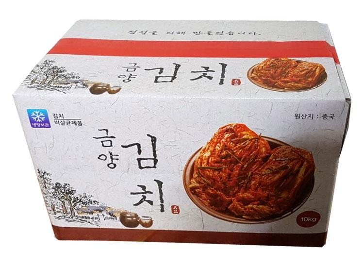김치10kg(슬라이스김치,수입산)