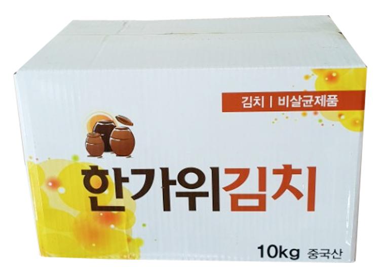 한가위김치10kg(수입)