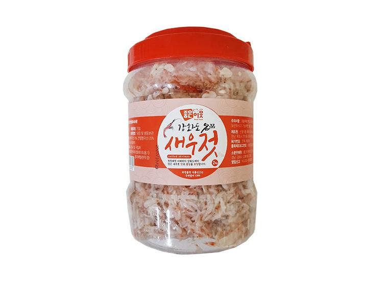 강화도명품새우젓(국산)2kg