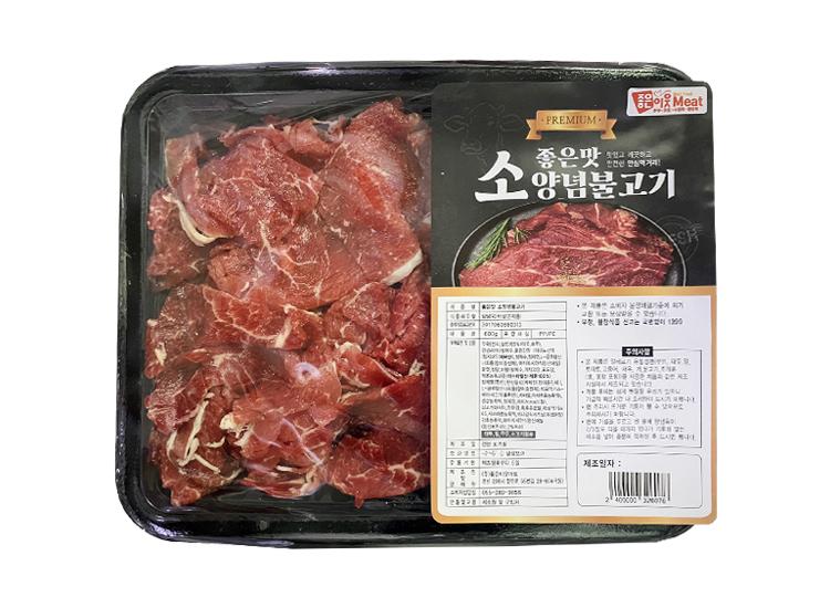 좋은맛)소양념불고기600g