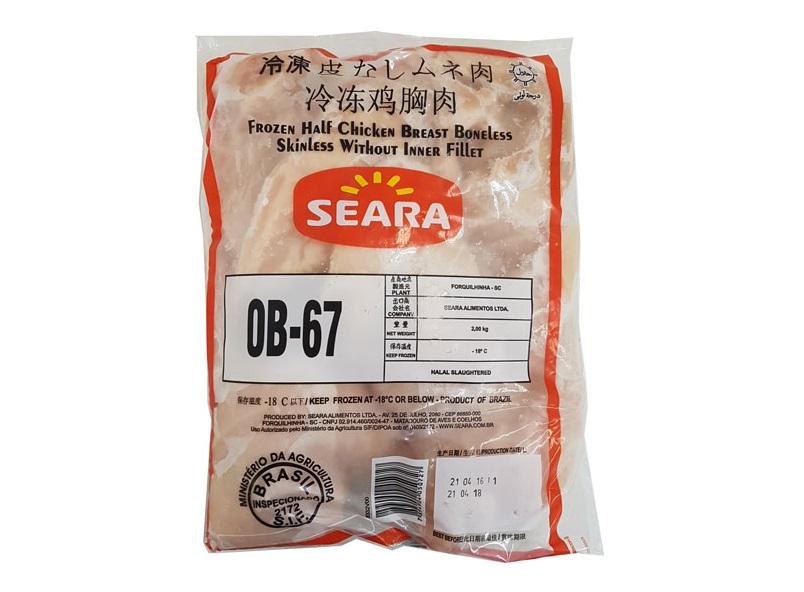 닭가슴살(시에라)2kg(브라질).