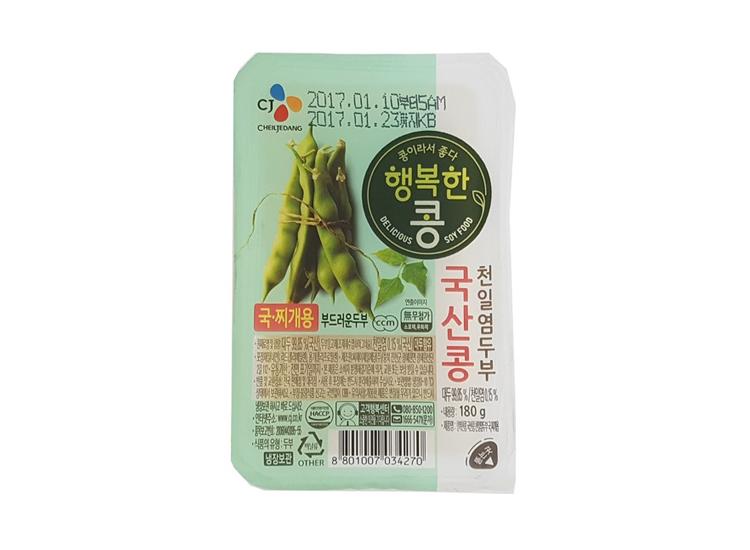 백설)행복한콩국산콩찌개용180g