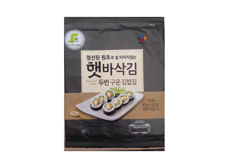 백설)햇바삭김밥20g