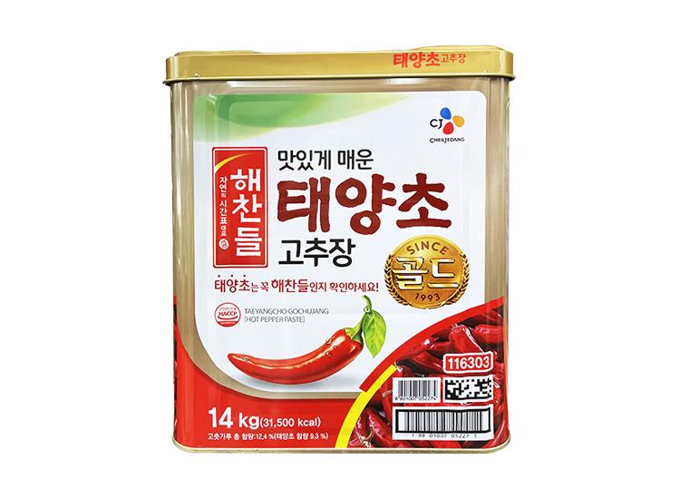 해찬들)태양초고추장골드14kg