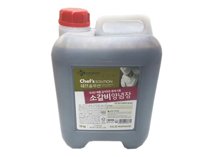 백설)소갈비10kg