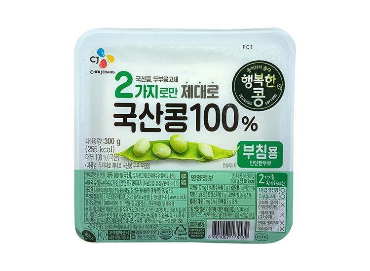 백설)행복한콩국산두부부침용300g