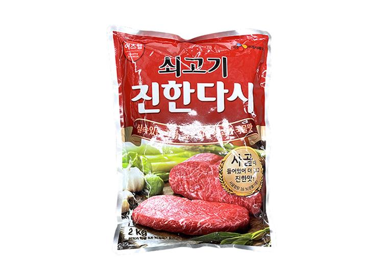 이츠웰)쇠고기진한다시2kg+100g