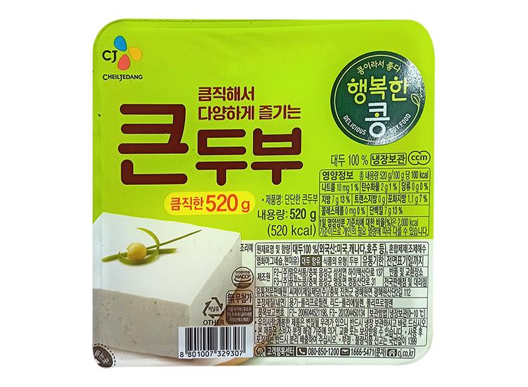 백설)맛있는콩두부큰두부520g