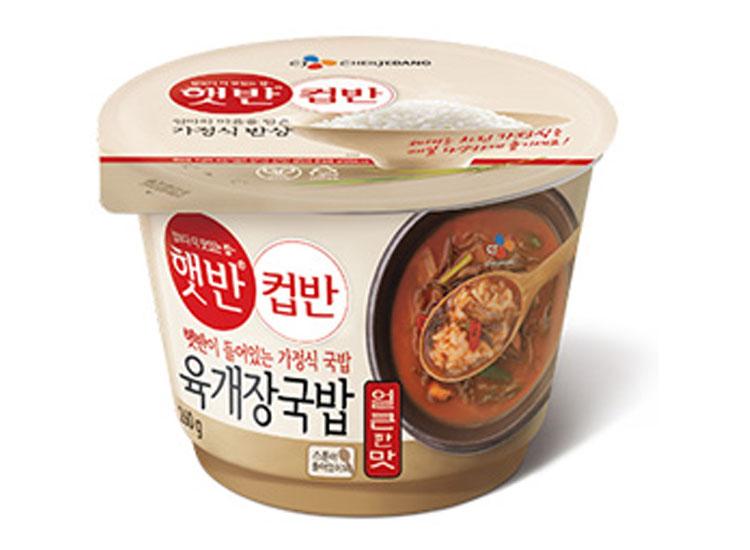 백설)햇반컵반육개장국밥260g