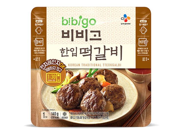백설)비비고한입떡갈비140g