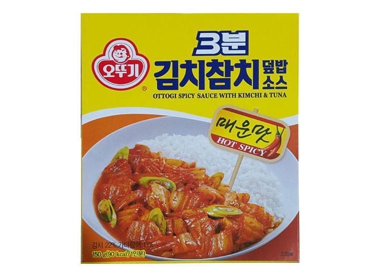오뚜기)3분김치참치덮밥소스150g