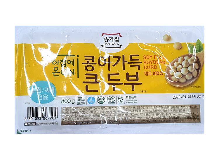 종가집)콩이가득큰두부800g(부침,찌개겸용)