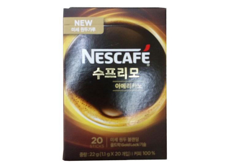 네스카페수프리모블랙20T(커피만)