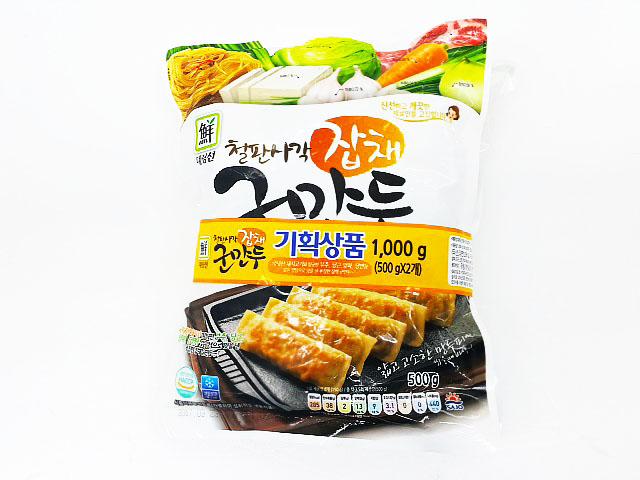 대림)철판잡채만두1200g