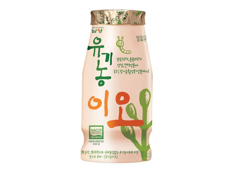 남양)유기농이오