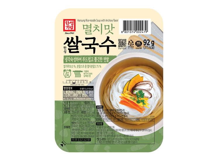 한성)멸치맛쌀국수92g