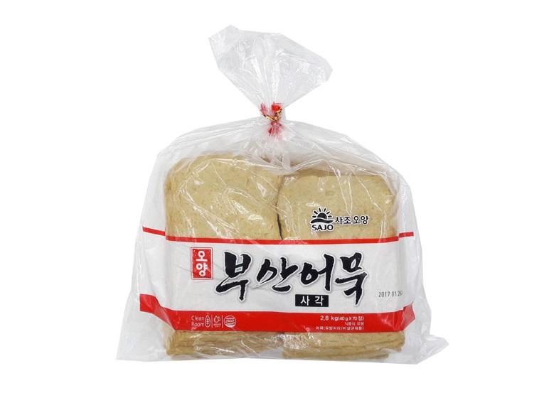 사조오양)부산어묵사각2.8kg