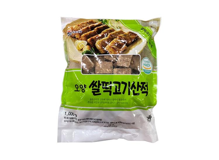 사조오양)쌀떡고기산적1kg
