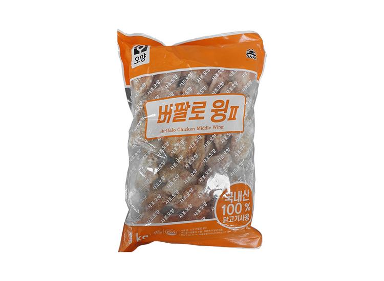 사조오양)버팔로윙Ⅱ1kg(국산)