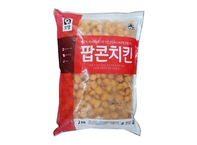 사조오양)팝콘치킨2kg