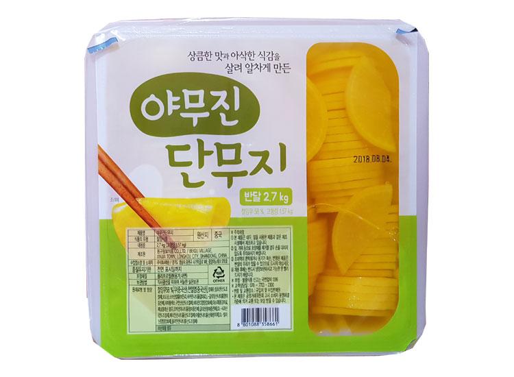 사조오양)야무진단무지(반달)2.7kg