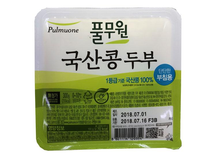 풀무원)국산콩두부부침용300g