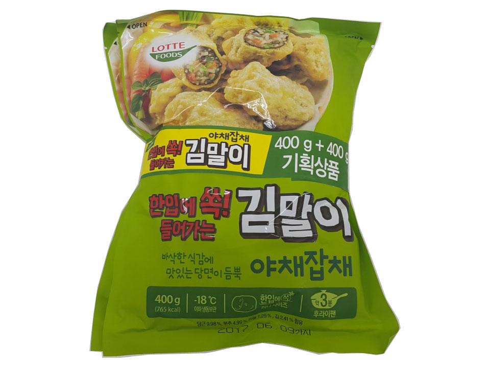 롯데햄)야채잡채김말이400g*2기획