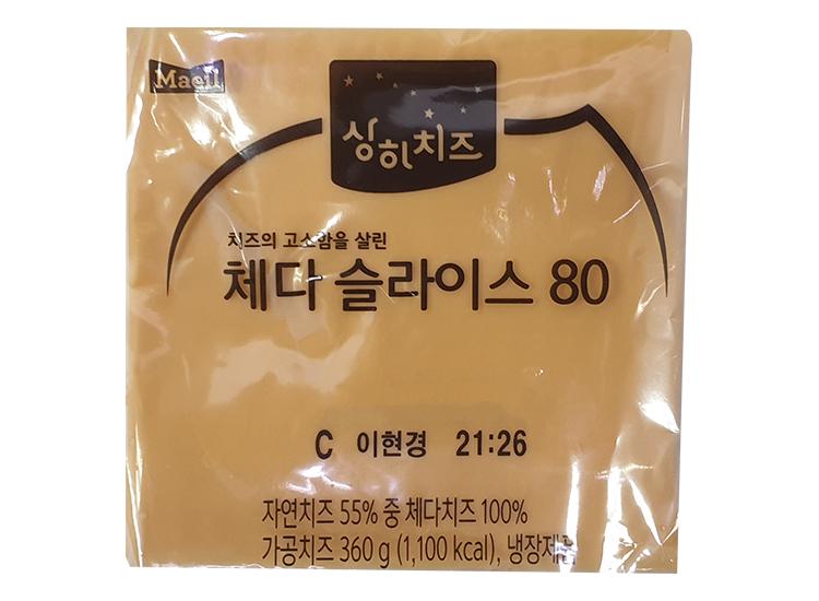 매일)체다슬라이스360g