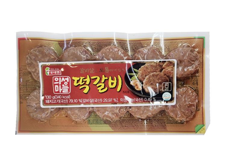 롯데햄)한입떡갈비130g