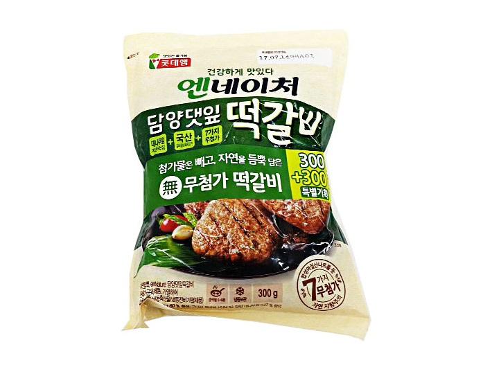 롯데햄)담양댓잎떡갈비300g*2