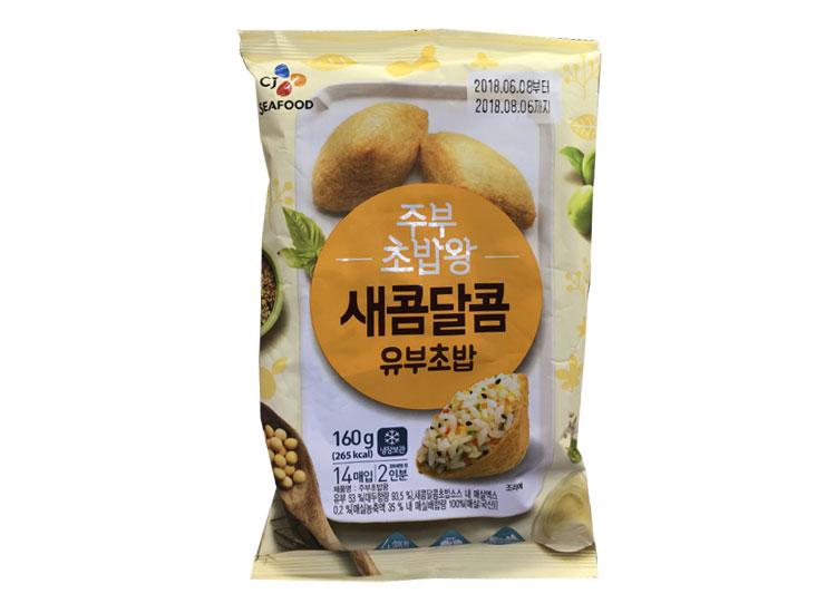 백설)주부초밥왕160g