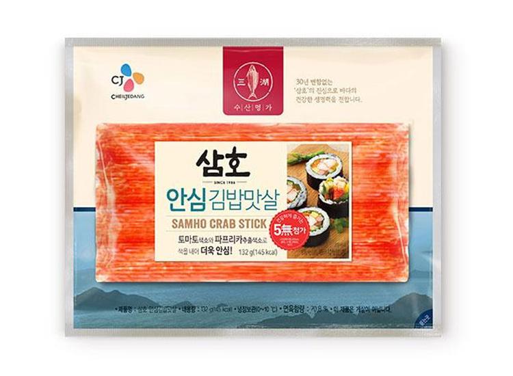 백설)삼호안심김밥맛살132g*2
