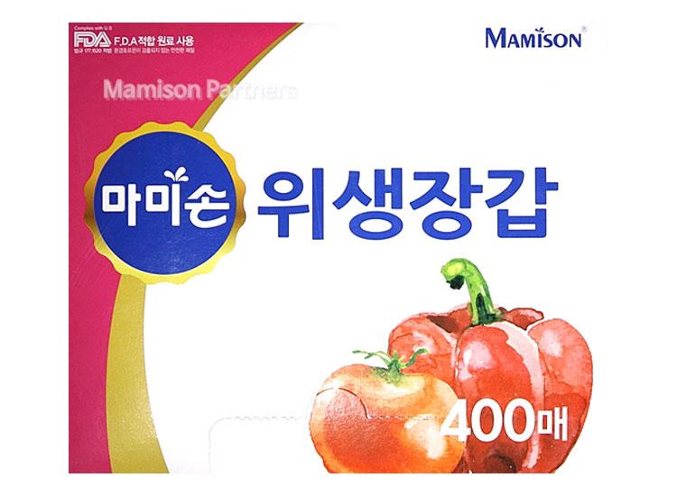 마미손)위생장갑400매