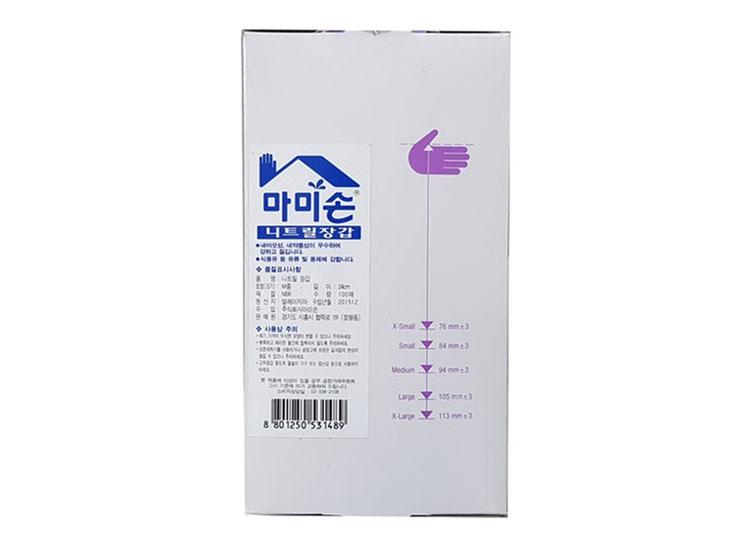 마미손)니트릴장갑100P-M