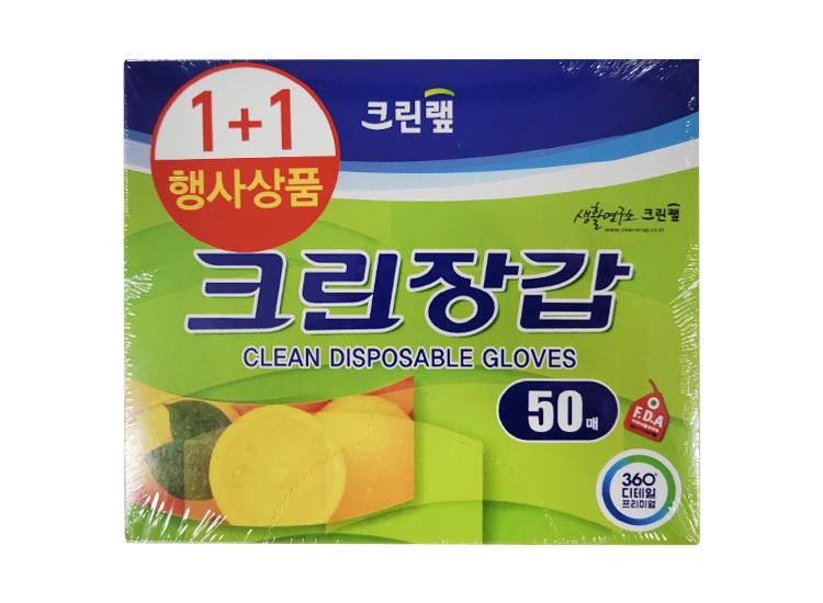 크린랩)크린장갑50매