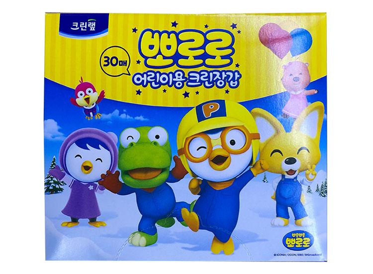 크린랩)어린이용크린장갑30매