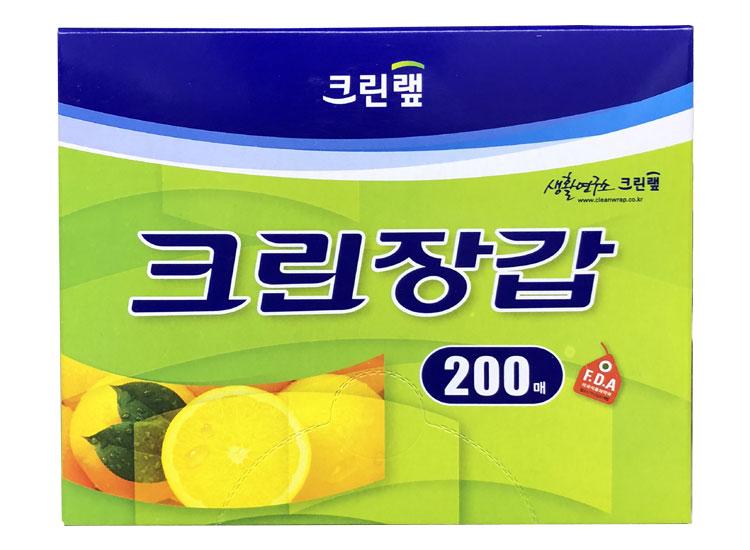 크린랩)크린장갑200매