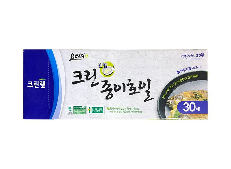 크린)종이호일원형30매